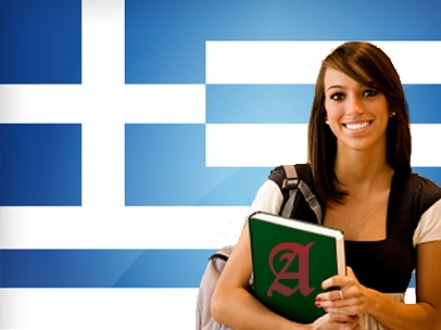 Kursevi grčkog jezika